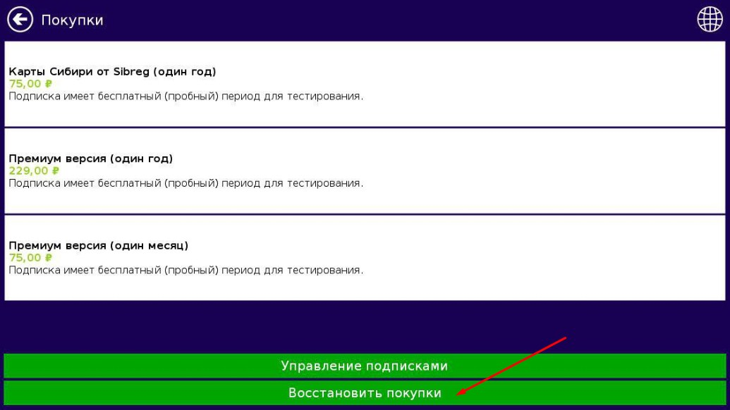 ru:7ways:manual:activation:scr_14.jpg